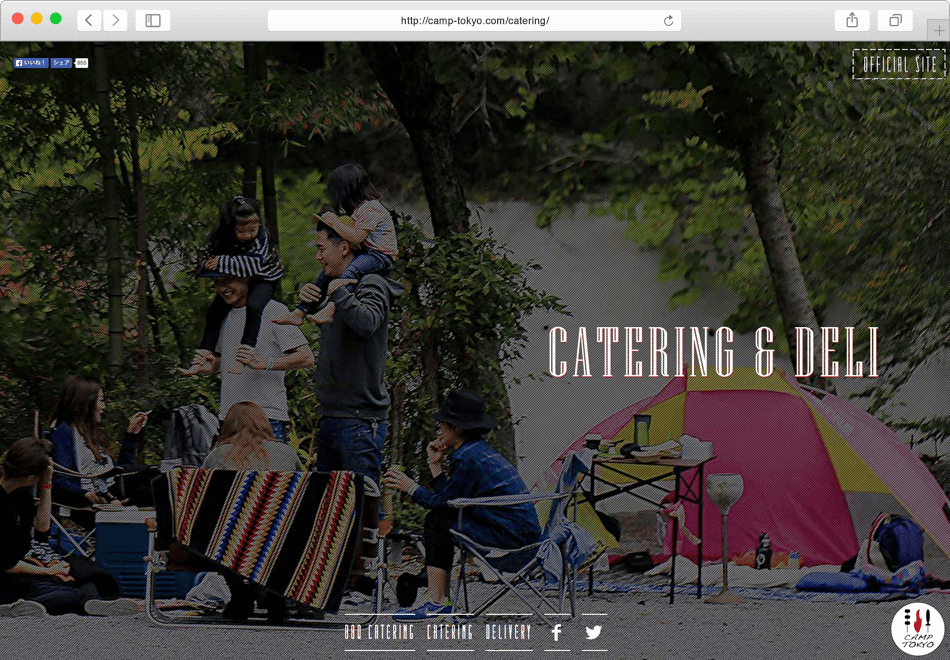 CAMP TOKYO CATERING HP